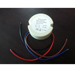 DC12V 2AMP Waterproof Adapter